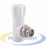 Кран Радиаторный Полипропилен РТП - 20 х Ш 1/2 угловой