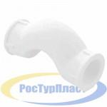 Обвод муфтовый Полипропилен