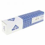 Электроды МР-ЗС Упаковка Синяя - 4 mm